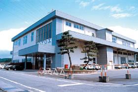 Pusat Teknis Pengembangan